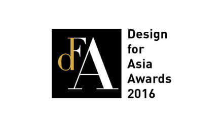 Design For Asia (DFA) Awards 2016