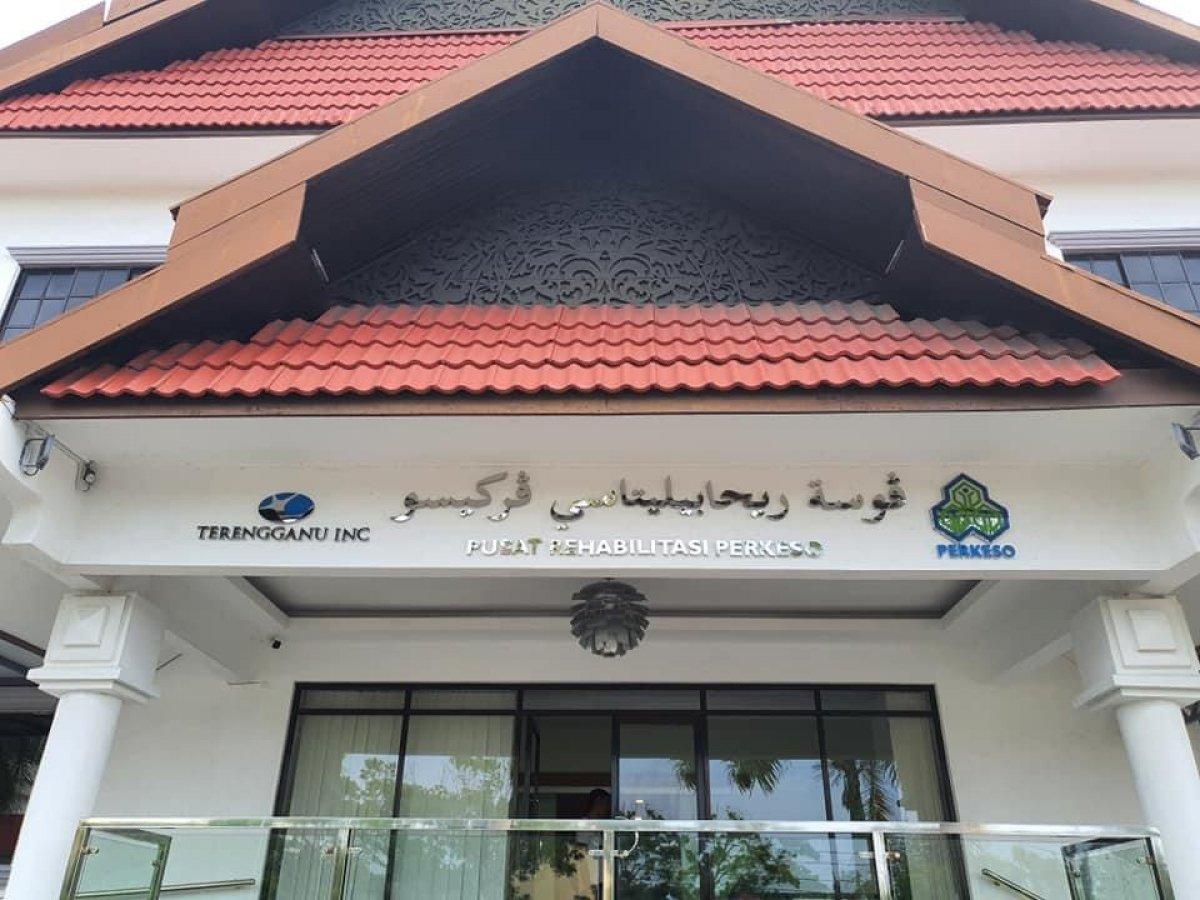 Pusat Rehabilitasi PERKESO kini di Terengganu!